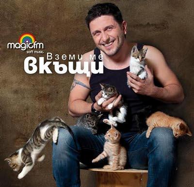 Асен Блатечки и седемте котета