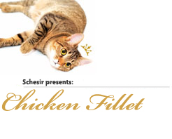 Schesir Cat Chicken Fillet парченца в желе 85гр с Пилешко за котки