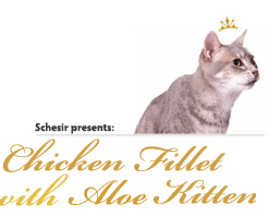 Schesir Cat Chicken Fillet with Aloe Kitten парченца в желе 85гр с Пилешко и Алое за коткенца
