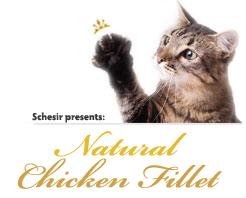 Schesir Cat Natural Chicken Fillet пилешки филенца в собствен сос за котки 85гр