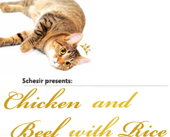 Schesir Cat Natural Chicken and Beef with Rice пилешко и говеждо с ориз в собствен сос за котки 85гр