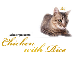Schesir Cat Natural Chicken with Rice пилешко с ориз в собствен сос за котки 85гр