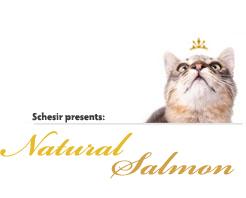 Schesir Cat Natural Salmon филенца сьомга в собствен сос за котки 85гр