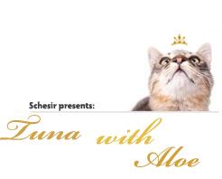 Schesir Cat Tuna with Aloe парченца в желе 85гр с риба тон и Алое за котки