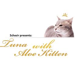 Schesir Cat Tuna with Aloe Kitten парченца в желе 85гр с риба тон и Алое за коткенца