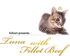 Schesir Cat Tuna with Fillet Beef парченца в желе 85гр с риба тон и говеждо за котки