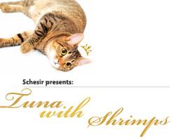 Schesir Cat Tuna with Shrimps парченца в желе 85гр с риба тон и скариди за котки