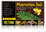 Exo Terra Plantation Soil 8.8L PT2770 пресовани кокосови влакна