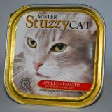 Schesir Cat al Pollo e Fegato пастет за котки с пилешко и дроб 100g