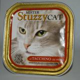 Schesir Cat al Tacchino пастет за котки с пуешко 100g