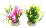 Sydeco BIO Aqua Jungle 15cm изкуствено растение 385005