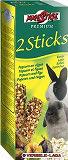Versele Laga 2 Sticks Rabbit крекер за декоративни зайци със смокини