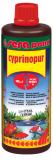 Sera Cyprinopur 250ml