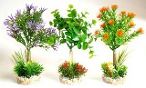 Sydeco Aqua Garden Nature 22cm изкуствено растение 380256