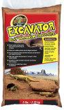 Zoo Med Excavator - за оформяне на тунели